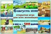 6 августа открытая игра в пейнтбол для всех желающих в Алматы